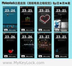 《清新唯美暗视觉》mykeylock主题包下载