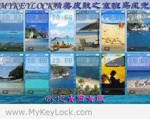 《塞班岛风光》mykeylock主题包下载