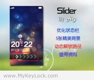 【Slider】MyKeyLock滑动解锁主题包下载1