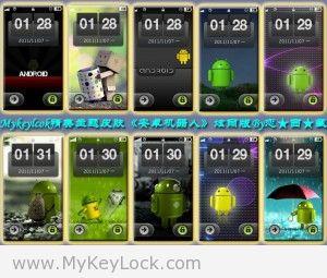 《安卓机器人炫丽版》mykeylock主题包下载