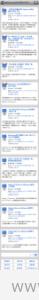 MyKeyLock新官网手机版首页的完整截图