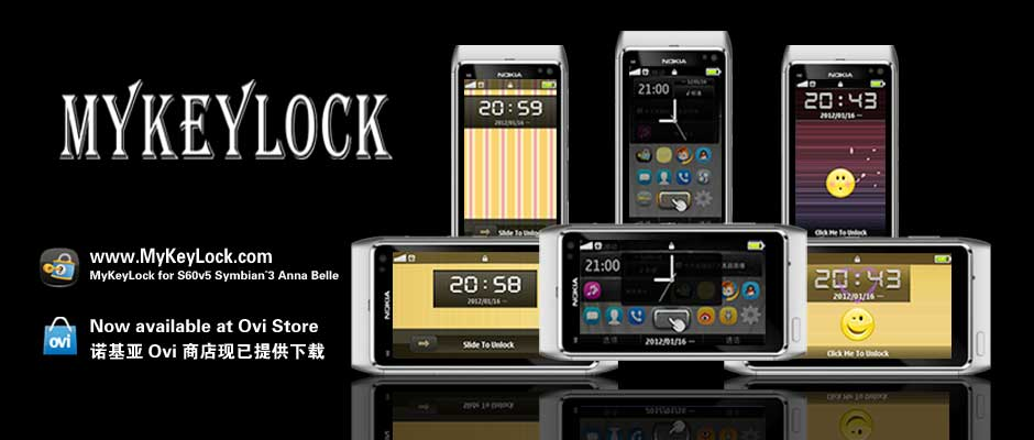 MyKeyLock v12.60(1)【诺基亚Ovi商店免签名完整版】升级新增摇摇锁!