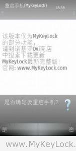 快速重启手机Reboot_S60v3v5_Symbian^3_Anna_Belle_Signed